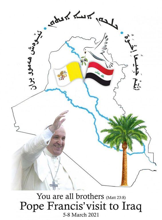 Logo pausbezoek Irak foto van Chaldeeuwse patriarchaat Bagdad